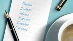 Основные рекомендации для изучения иностранных языков