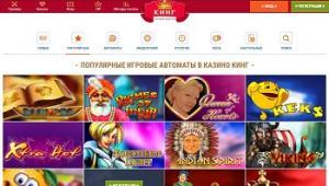 казино вегас играть онлайн бесплатно