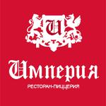 Пиццерия «Империя»