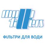 Multifilters в Украине