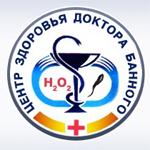 Кабинет Гирудотерапии доктора Банного