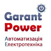 ЧП Garantpower