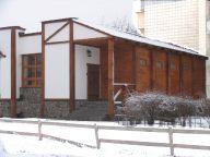 Общественная баня на Здолбуновской