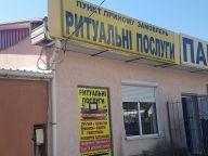 Mozgoviy_galery