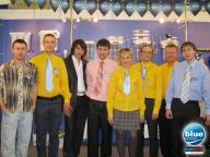 Выставка Акватерм 2009 в Киеве - компания Bluefilters Украина.
