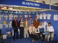 Выставка Акватерм 2008 в Киеве