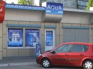Магазин AQUA - Bluefilters