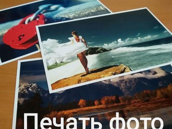 печать фото в туле через интернет нужно для