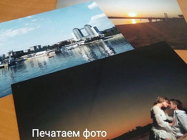 Распечатать чужое фото преследуется по закону выбор покупателей