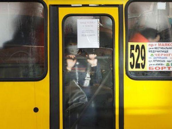 В Киеве введены  новые правила проезда