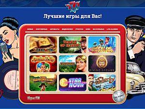 В виртуальном игровом клубе 777 игровой Baccarat
