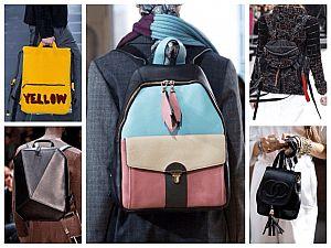 Модные сумки-рюкзак - однозначно must have в каждом гардеробе!