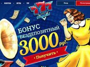 Клуб с лучшими играми на украинском рынке
