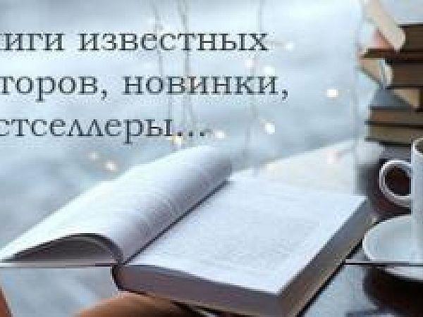 Mybook – твой книжный магазин