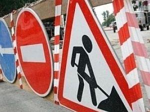 В Киеве починят мост на бульваре Гавела