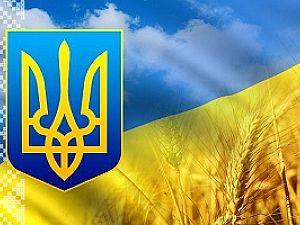 День незалежності подарує українцям три вхідних дні