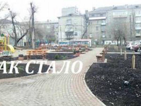 В Дніпровському районі Києва відкрили сквер замість чергової забудови