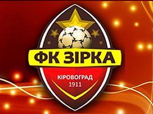 Шість нових гравців підписали контракти з СК «Зірка»