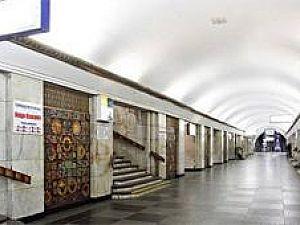 У Києві 20 та 22 лютого закриють центральні станції метро