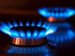В Киевской области на 13% снизили коммерческую цену газа