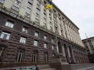 У Києві перейменували кілька вулиць і провулків