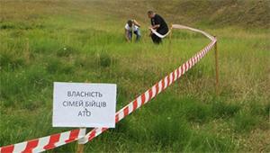 100 наказів  в день на землю планує видавати обласний Держгеокадастр учасникам АТО