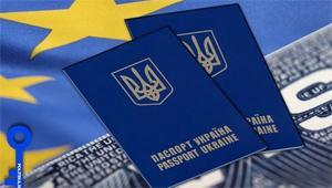 Безвизовый режим для украинцев вновь задерживается