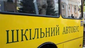 Дві школи на Чернігівщині отримали новенькі автобуси за майже 3 мільйони