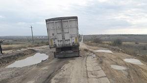 Трасса Кропивницкий – Николаев стала полосой препятствий для водителей