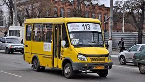 Кропивницкие перевозчики винят пассажиров в плохом качестве перевозок