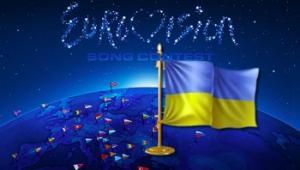 В КГГА заверили, что Евровидение принесет экономике Киева около 20 миллионов евро