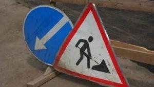 Тривають роботи з аварійного ямкового ремонту шляхів області
