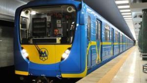 С завтрашнего дня в Киеве подорожает проезд в общественном транспорте