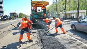 В Запорожье ремонт дорог и освещения идет полным ходом