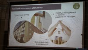 В Николаеве примут правила утепления фасадов