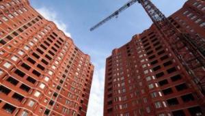 480 тис. кв. м житла планують ввести в експлуатацію на Харківщині в 2017 році