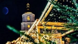 Месяц отдыха: что ждет киевлян на новогодние праздники