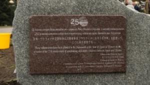 У Дніпрі біля монументу Вічної Слави з'явилась алея сакур