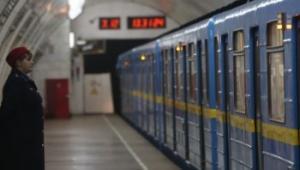 """""""Киевский метрополитен"""" объявил тендер на приобретение двух тягачей за 34,5 млн гривен"""