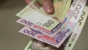 У минулому році на Кіровоградщині реалізовано близько 1 млрд. грн. інвестиційних коштів