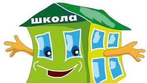 Опорні школи Кіровоградщини отримають нові автобуси та обладнання для кабінетів