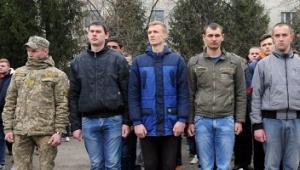 На Кіровоградщині пройшов перший етап весняного призову на строкову службу