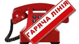 19 квітня на «гарячій лінії» Кіровоградської ОДА відповідатиме на дзвінки начальник департаменту охорони здоров`я