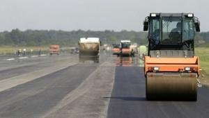 Про ремонт доріг Кіровоградщини у 2018 році
