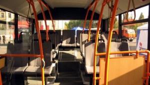 Ціна поїздки в автобусі середньої пасажиромісткості зросте?