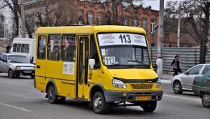 Проїзд у маршрутних таксі Кропивницького подорожчав