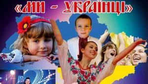 24 серпня Добровечківщина запрошує на фестиваль «Ми – українці!»