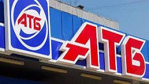 Сеть «АТБ» достигла 200 магазинов