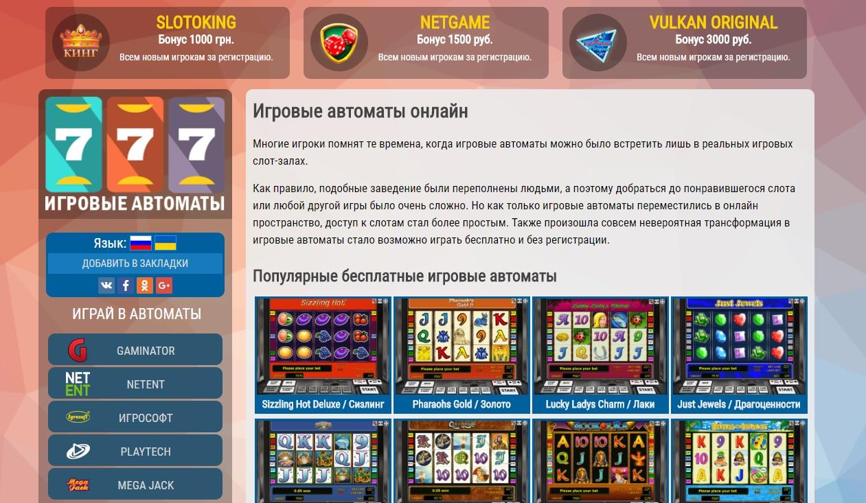 Игровые автоматы пирамида бесплатно