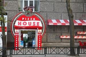 Пицца хаус в Киеве